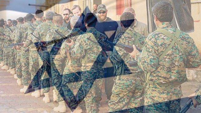 İddia: İsrail, DSG kontrolündeki bölgeden İran hedeflerini vurdu