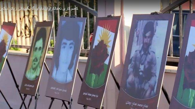 Behdinan Enfali kurbanları anıldı