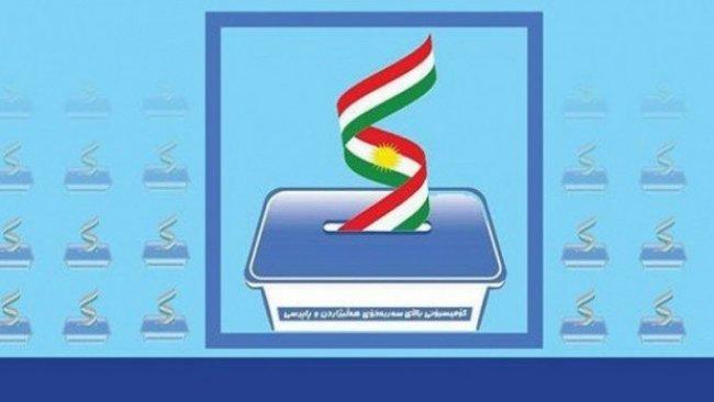 Kürdistan Seçim Komisyonu: Seçim yasası değişmeli !