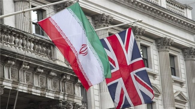 İran'a bir tepki de İngiltere'den