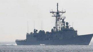 İran Hürmüz Boğazı'nda bir tankere el koydu