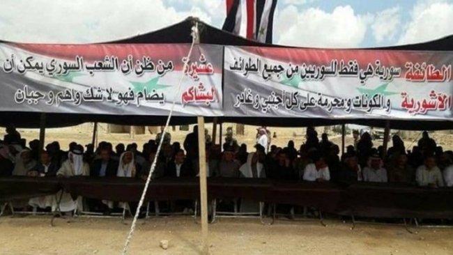 Rojava'daki Kürt aşiretleri: Güvenli bölgeye karşıyız