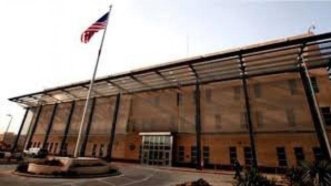 ABD elçiliği yakınında havan topu saldırısı