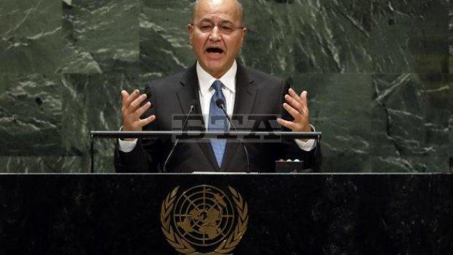Berhem Salih, BM kuruluna Kürtçe hitap etti