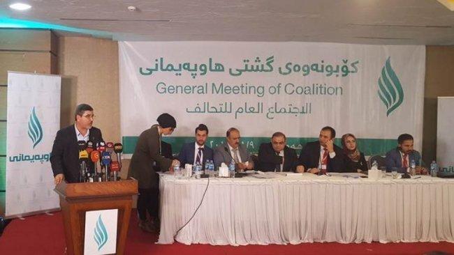 Kürdistan'da yeni parti kuruldu