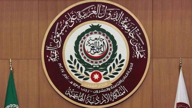 Arap Birliği'nden Bağdat'a 'diyalog' çağrısı