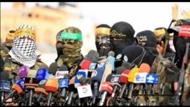 Filistinli gruplar : Operasyonu derhal durdurun!