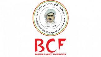 Barzani Yardım Vakfı'ndan Rojava'ya yardım konvoyu