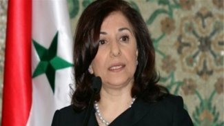 Şam: Kürtlere yardım edeceğiz