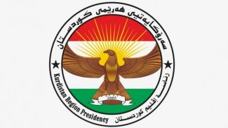 Kürdistan başkanlığından, ABD'nin Rojava'dan çekilmesine dair açıklaması