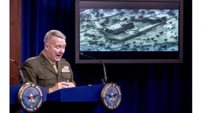 ABD'den DSG'nin Bağdadi operasyonu hakkındaki iddiasına yanıt