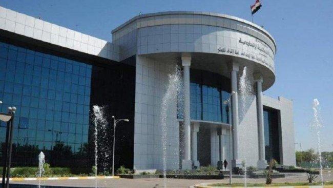 Irak Anayasa Yazım Komisyonu'ndaki Kürt üye sayısı arttırıldı