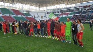 Amedspor kendi evinde Afyonspor'u yendi