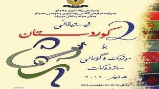 Kürdistan Müzik Festivali yarın başlıyor