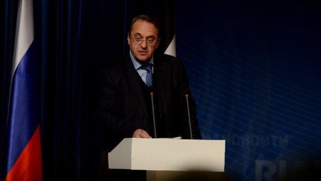 Rusya'dan DSG ve Suriye ordusu açıklaması