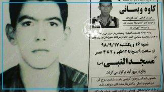 İşkence edilerek katledilmişti.. Kürt göstericinin cenazesi arazide bulundu