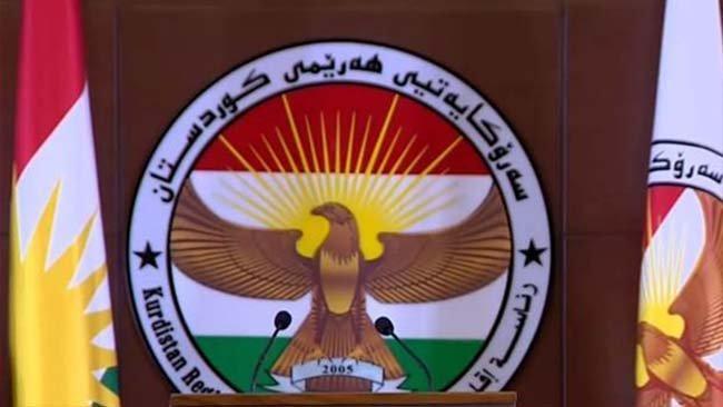Kürdistan Bölgesi Başkanlığı'ndan 'Süleymani' açıklaması