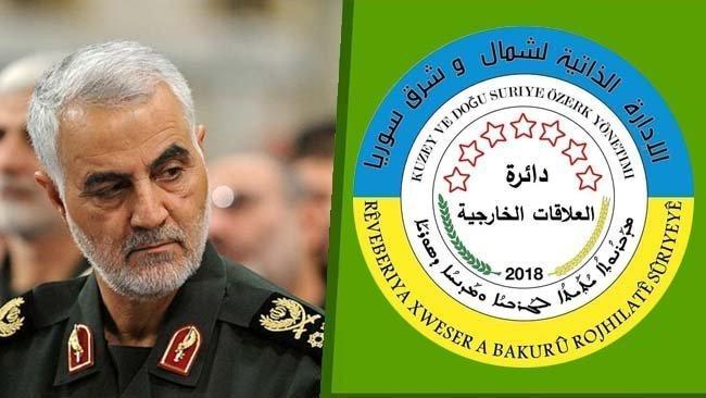 Rojava Özerk Yönetiminden 'Kasım Süleymani' açıklaması