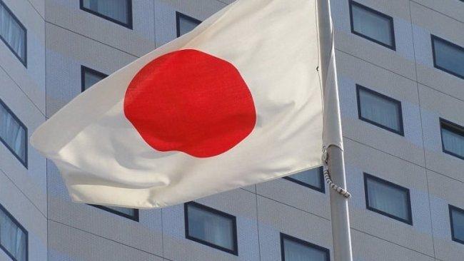 Japonya: Bağdat'taki büyükelçiliğini geçici olarak kapattı