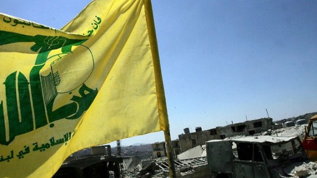 ABD, Suriye'de Hizbullah'ı vurdu
