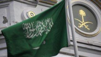 Suudi Arabistan'dan İran'a kınama