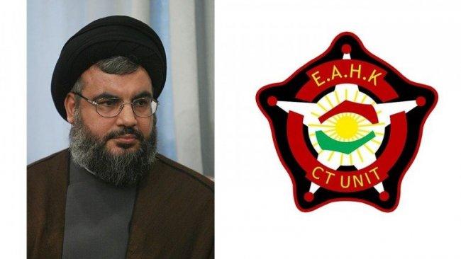 Kürdistan Anti Terör Kurumu'ndan Hizbullah'ın Başkan Barzani hakaretine cevap