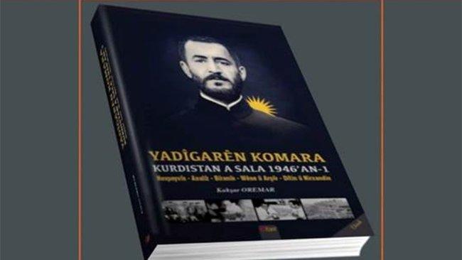 Kürdistan Cumhuriyeti'nin Anıları kitabı çıktı