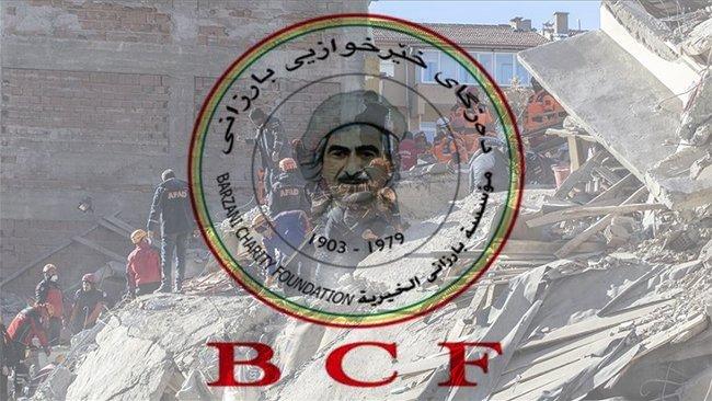 Barzani Yardım Vakfı: Elazığ için Türkiye'den yanıt bekliyoruz