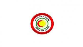 Sağlık Bakanlığı: Gerekli tedbirler alındı, Kürdistan'da corona virüsü riski bulunmuyor