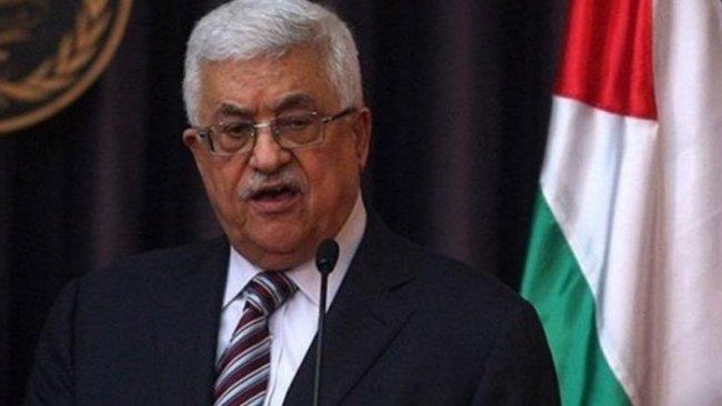 Abbas, Trump'ın Ortadoğu planını reddetti