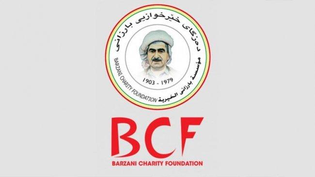 Barzani Yardım Vakfı: Türkiye'den onay bekliyoruz