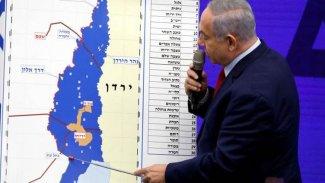 ABD'den İsrail'e uyarı: Tek taraflı hareket edilirse...