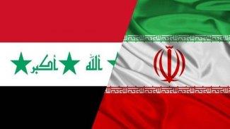 Irak, İran'a açılan sınır kapısını kapattı