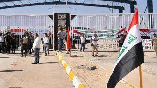 Irak'ta Koronavirüs nedeniyle 'acil durum' çağrısı
