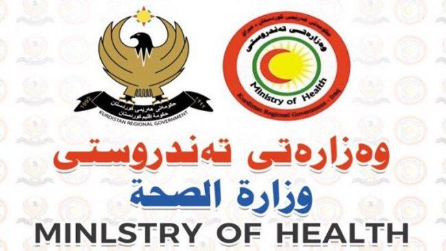 Kürdistan Bölgesi'nde sokağa çıkma yasağı uzatıldı!