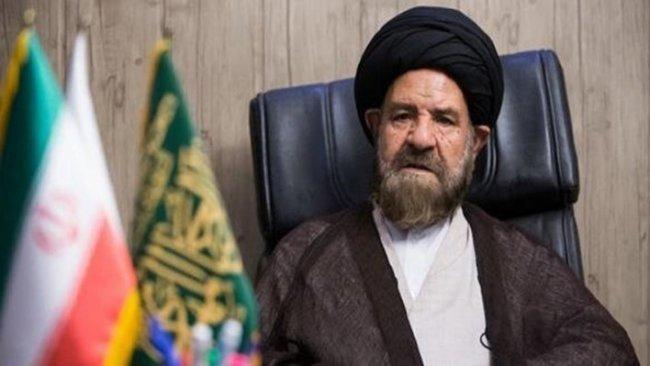 İran Uzmanlar Meclisi Üyesi Golpayegani hayatını kaybetti