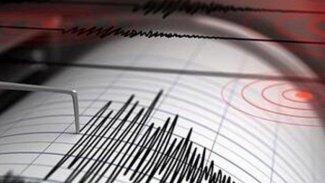 Sivas'ta 4,2 büyüklüğünde deprem