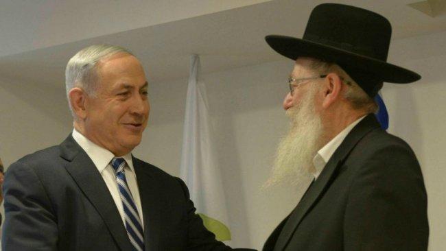 İsrail Sağlık Bakanı, çözüm için Mesih'i bekliyoruz