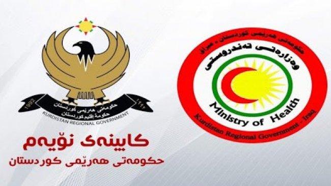 Kürdistan'da vaka sayısı 103'e yükseldi