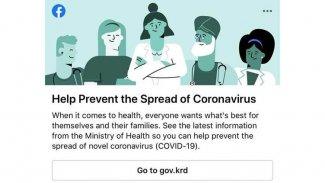 Facebook'tan koronavirüse karşı Kürdistan hükümetine destek