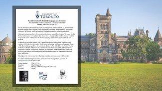 Toronto Üniversitesi Kürt dilini müfredatına aldı
