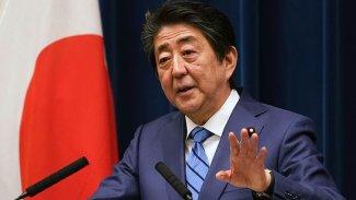 Japonya'da acil durum ilan edildi