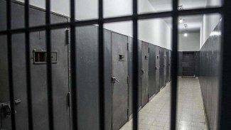 Siyasi partilerden infaz yasasına ilişkin ortak açıklama