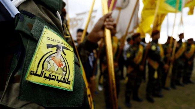 Irak Hizbullahı: Bu halka karşı savaş ilanı