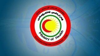 Kürdistan Bölgesi'nde 13 koronavirüs vakası daha tespit edildi