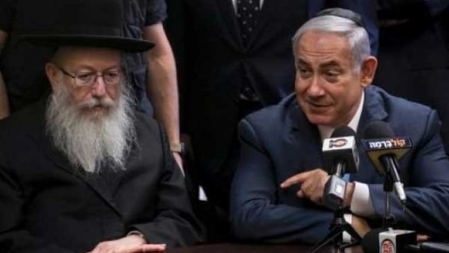 İsrail sağlık bakan istifa etti