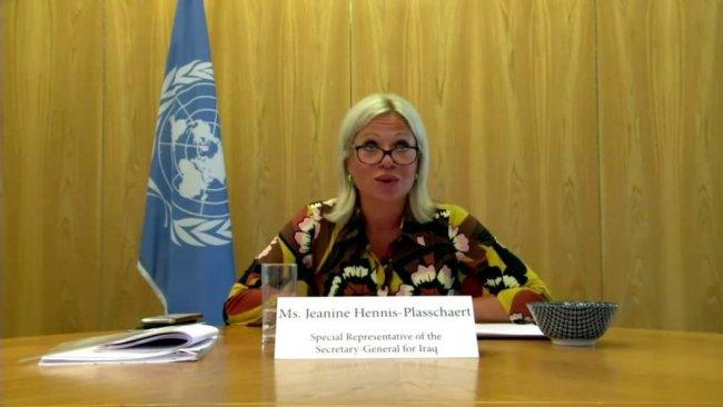 BM'den Kürdistan Bölgesi'ndeki siyasilere birlik çağrısı