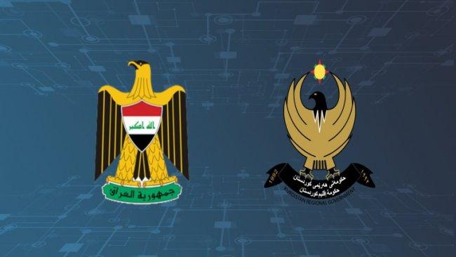 Bağdat'tan Erbil'e 400 milyar dinar
