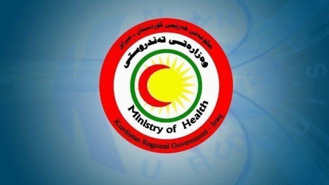 Kürdistan Bölgesi'nde 20 yeni koronavirüs vakası tespit edildi