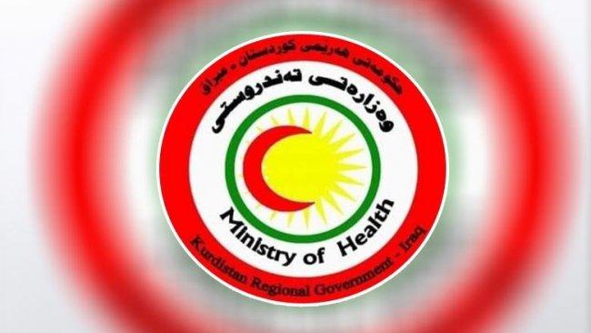 Kürdistan Bölgesi'nde yeni virüs vakaları